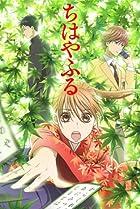 Image of Chihayafuru