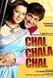 Chal Chala Chal 2009 Hindi WEBHD 720p 1.6GB MKV