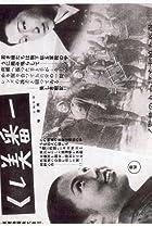 Image of Ichiban utsukushiku