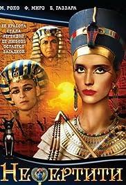 Nefertiti, figlia del sole Poster