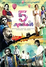 5 Sundarikal(2013) Poster - Movie Forum, Cast, Reviews