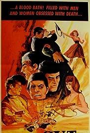 The Cut-Throats Poster