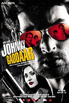 Dharmendra, Rimi Sen, and Neil Nitin Mukesh in Johnny Gaddaar (2007)