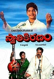 Swathi Kiranam Poster
