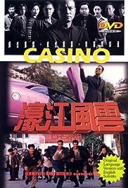 Ho kong fung wan(1998) Poster - Movie Forum, Cast, Reviews