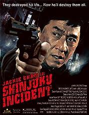 Shinjuku Incident poster