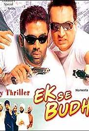 Ek Se Badhkar Ek Poster