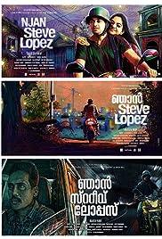 Njan Steve Lopez(2014) Poster - Movie Forum, Cast, Reviews