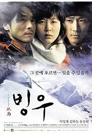 Watch Movie Ice Rain (2004)