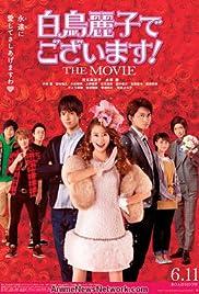 Shiratori Reiko: The Movie