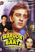 Image of Mardon Wali Baat
