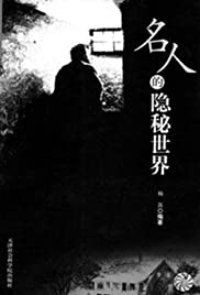 Asu o tsukuru hitobito(1946) Poster - Movie Forum, Cast, Reviews