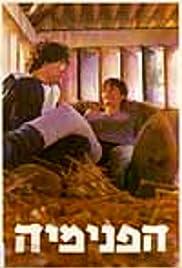Hapnimiyah Poster