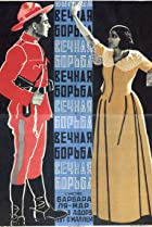 The Eternal Struggle (1923) Poster