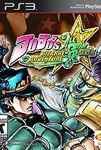 Primary image for JoJo's Bizarre Adventure: All-Star Battle