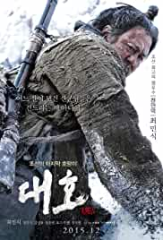 The Tiger An Old Hunter's Tale (2015) BRRip 480p 450MB [Hindi – Korean] MKV