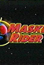 Primary image for Masked Rider