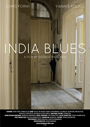 India Blues Eight Feelings 2013 9