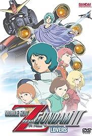 Kidô senshi Z Gandamu II: Koibito tachi Poster
