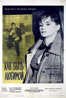 Barbara Krafftówna Picture