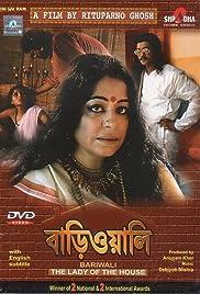 Bariwali Poster