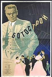 Botostroj Poster