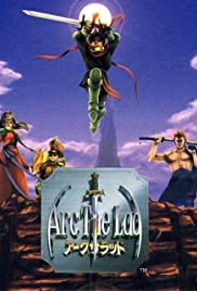 Arc the Lad Poster