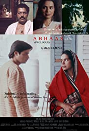 Prologue (Abhaas) Poster