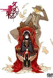 Majutsushi no musume Poster