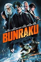 Image of Bunraku