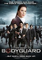 My Best Bodyguard poster