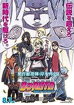 Boruto Naruto the Movie(2017)