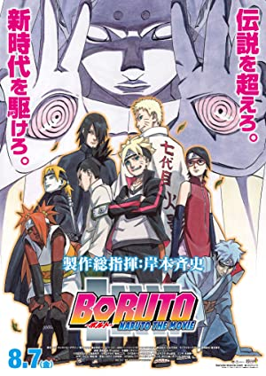 Boruto: Naruto the Movie (2015) HD ()