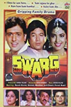 Image of Swarg