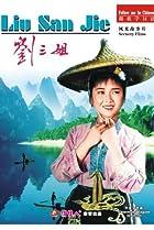 Image of Third Sister Liu