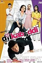Image of Dil Kabaddi