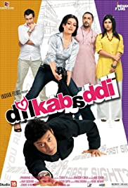 Dil Kabaddi (2008) Poster - Movie Forum, Cast, Reviews