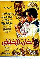 Image of Khan el khalili