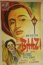 Image of Baazi