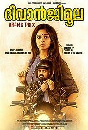 Diwanji Moola Grand Prix Malayalam(2018)
