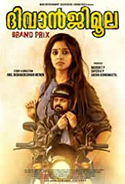 Diwanji Moola Grand Prix (2018) Malayalam Full Movie Watch Online