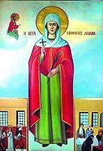 Agia Akylina Zagliveriou