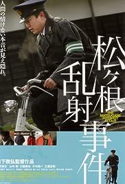Matsugane ransha jiken Poster