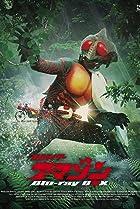 Image of Kamen Rider Amazon
