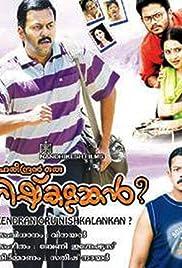 Hareendran Oru Nishkalankan? Poster
