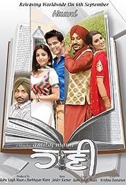 Haani (2013) Movie Free Download & Watch Online