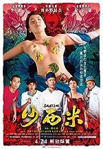 Sashimi(2015)