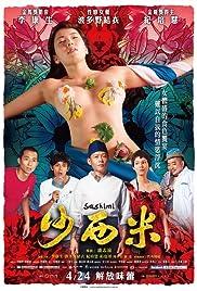 Nonton Film Sashimi 2015