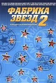 'Fabrika zvezd'. Kontsert v 'Olimpiyskom' Poster