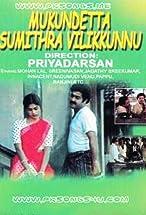 Primary image for Mukunthetta Sumitra Vilikkunnu